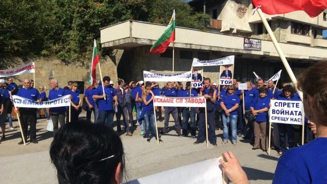 """Работниците от """"Емко"""": Спрете войната срещу нас"""
