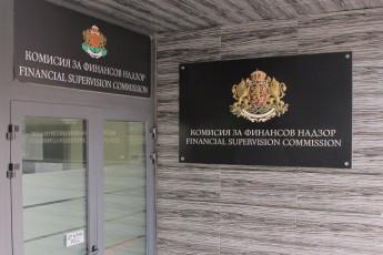 КФН прие промени в Наредба №34