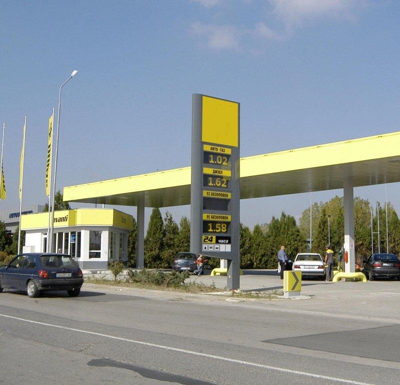 Търговци на горива протестират в Пловдив