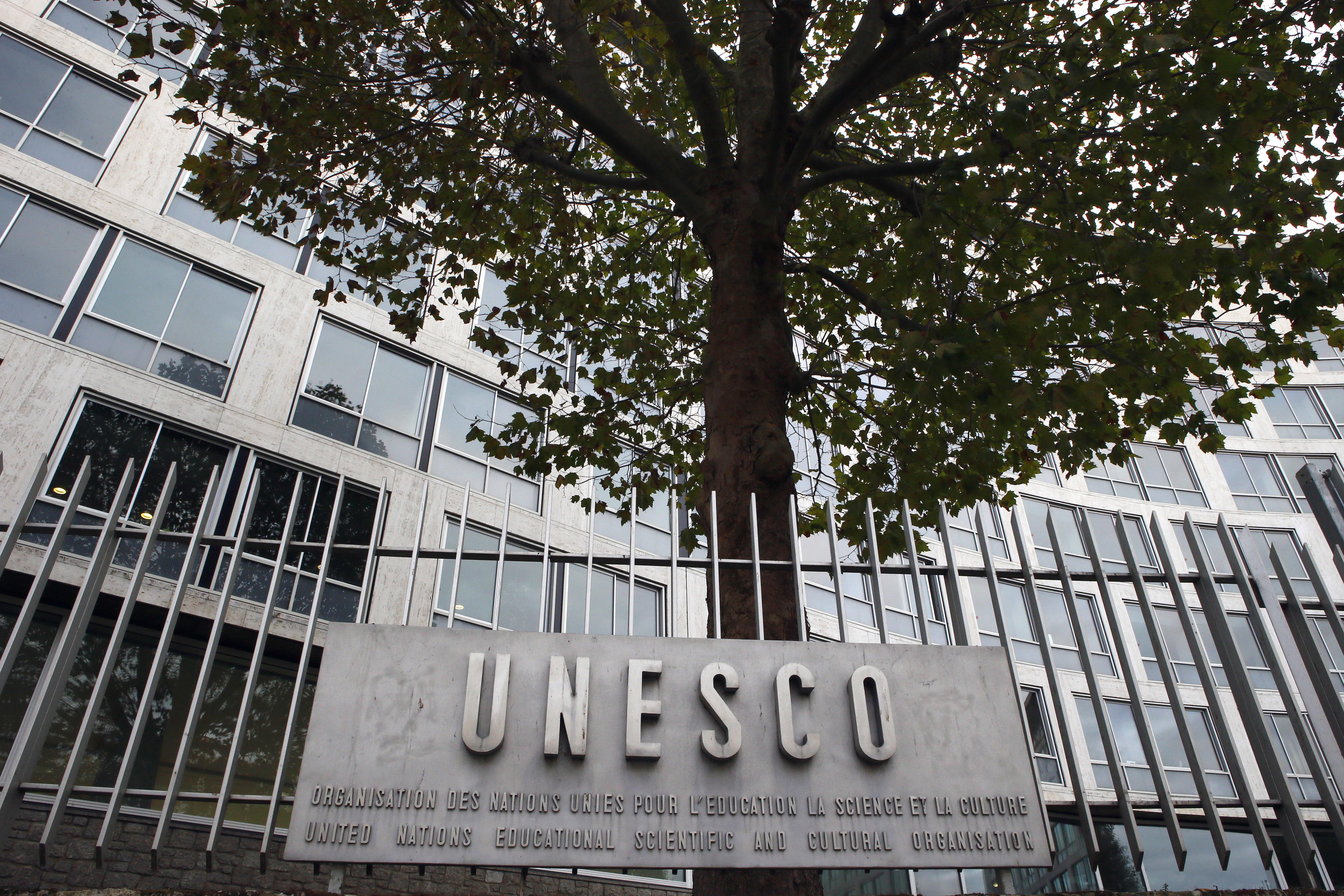 """САЩ напускат ЮНЕСКО заради """"антиизраелски предубеждения"""""""
