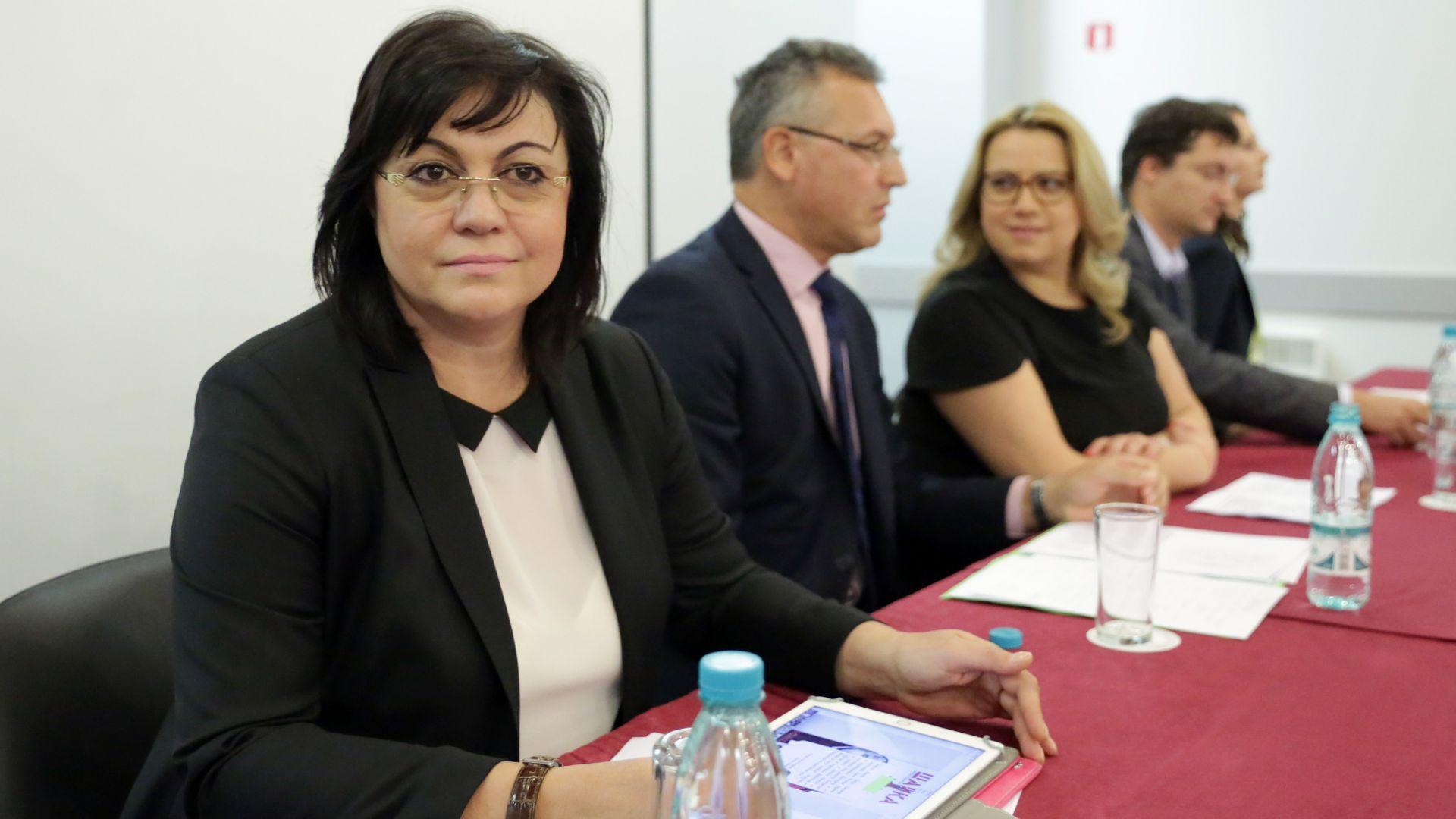 БСП скочи срещу КЕВР: Не са независими