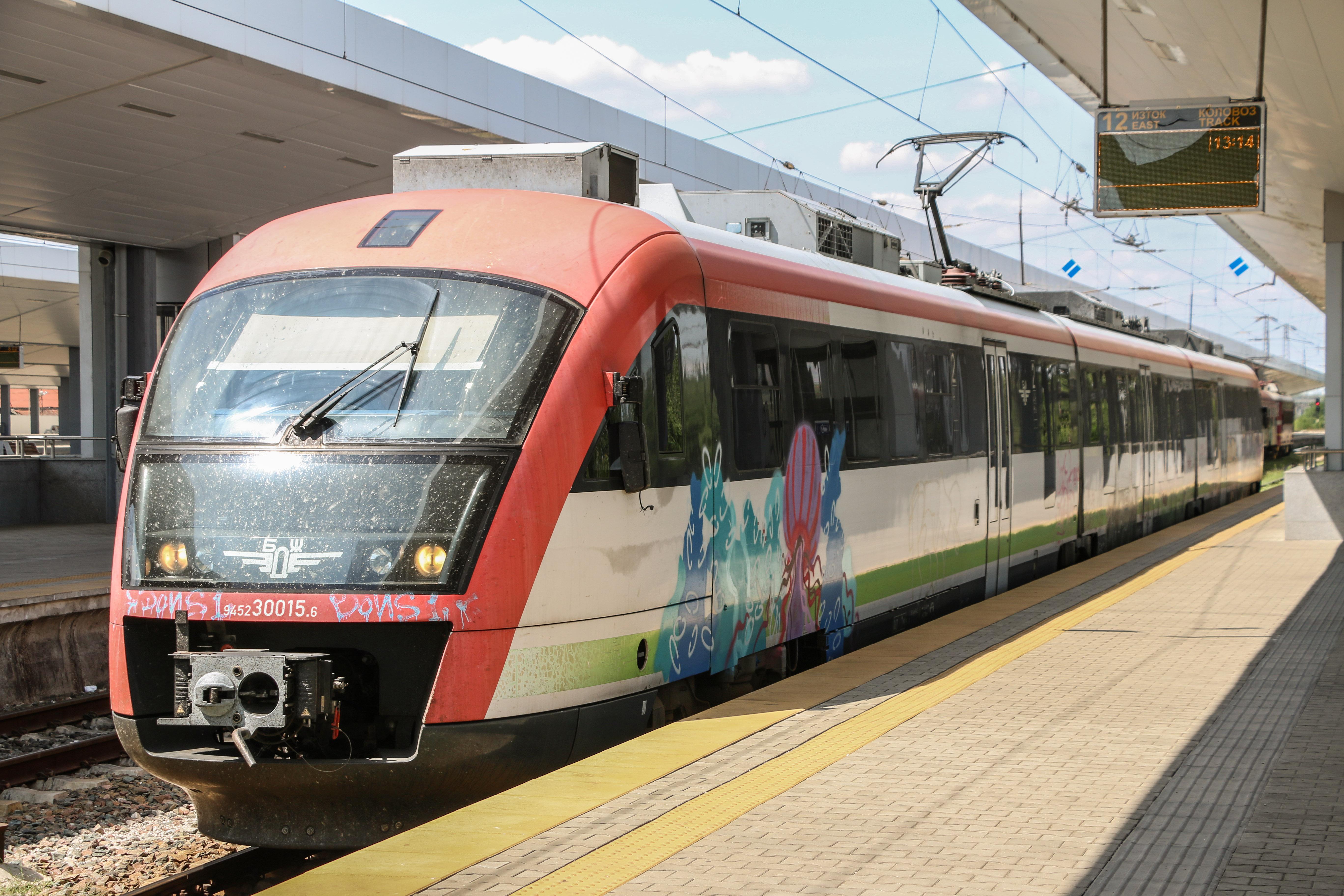 Безплатни билети за пътниците от горящия влак