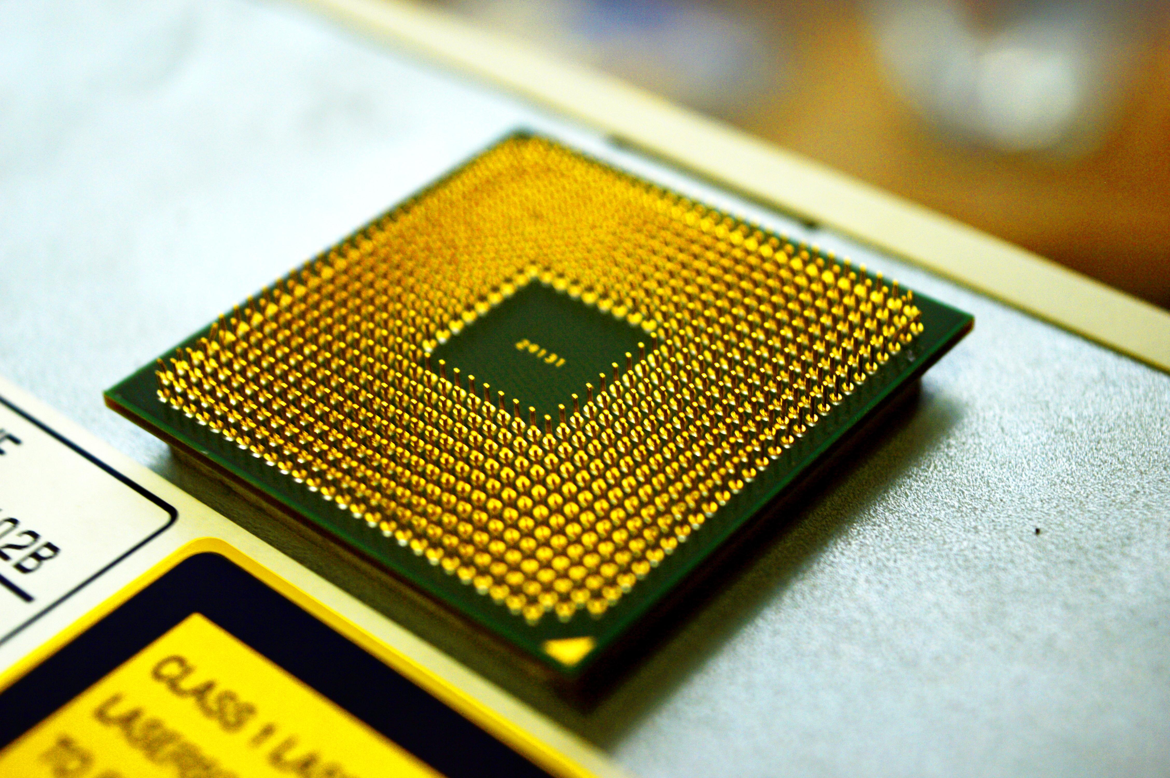"""Русия обнови своя процесор """"Елбрус"""""""