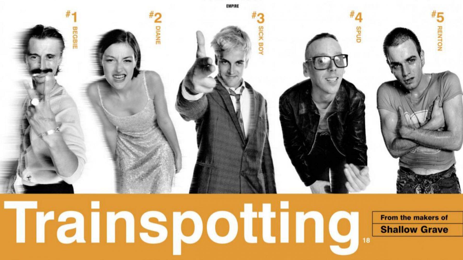 """Британските филми, които си струва да бъдат гледани многократно: """"Трейнспотинг"""" и още..."""