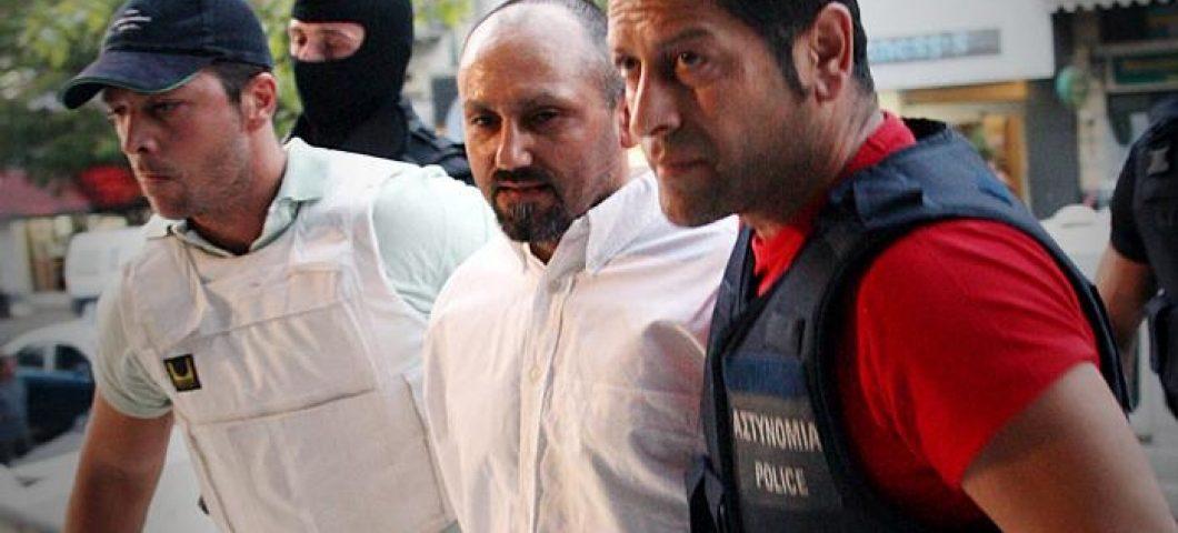 Най-известният гръцки престъпник се укрива в България