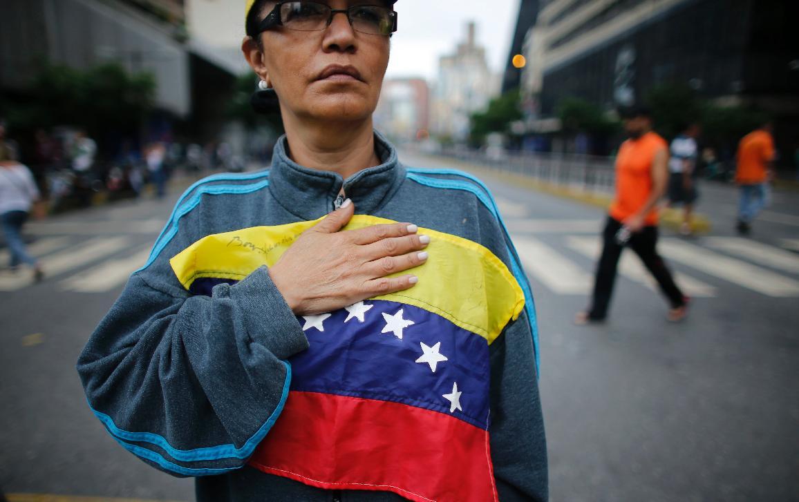 """Опозицията във Венецуела получи наградата """"Сахаров"""""""