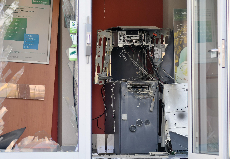 Пореден взривен банкомат