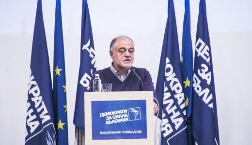 """ДСБ тръгва към политически съюз с """"Да, България"""""""