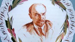 """Ленин """"на тепсия"""""""