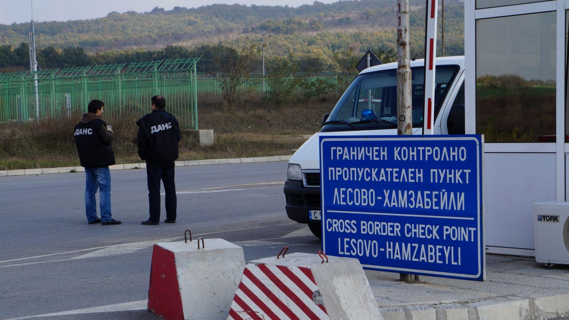 Отговорен функционер на ПКК е заловен на границата с България