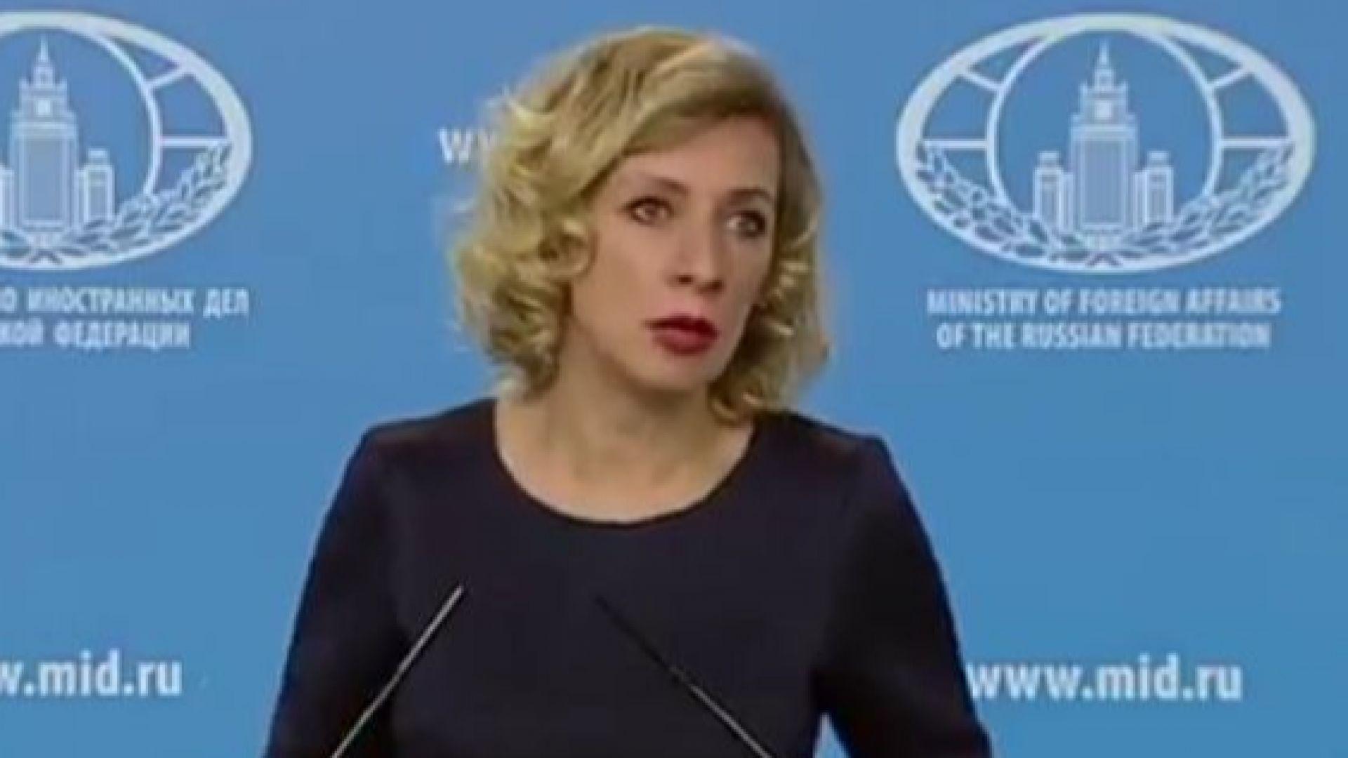 Русия: Докладът на ОЗХО е операция на Лондон