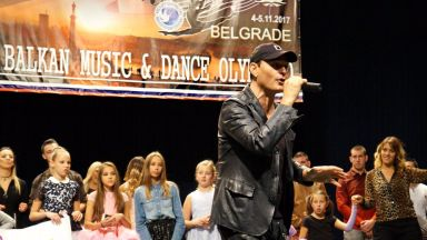 Български певец бе гост-изпълнител на Втората Балканска олимпиада по изкуства и танци в Белград
