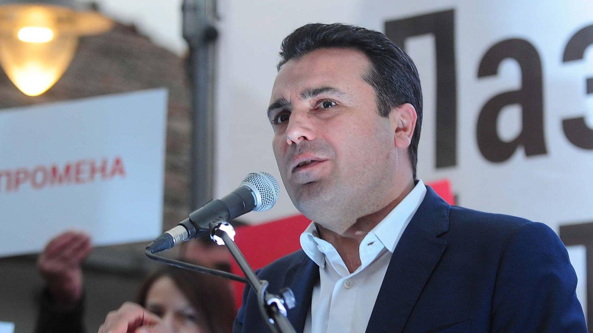 Зоран Заев на Илинден: Време е Македония да направи история