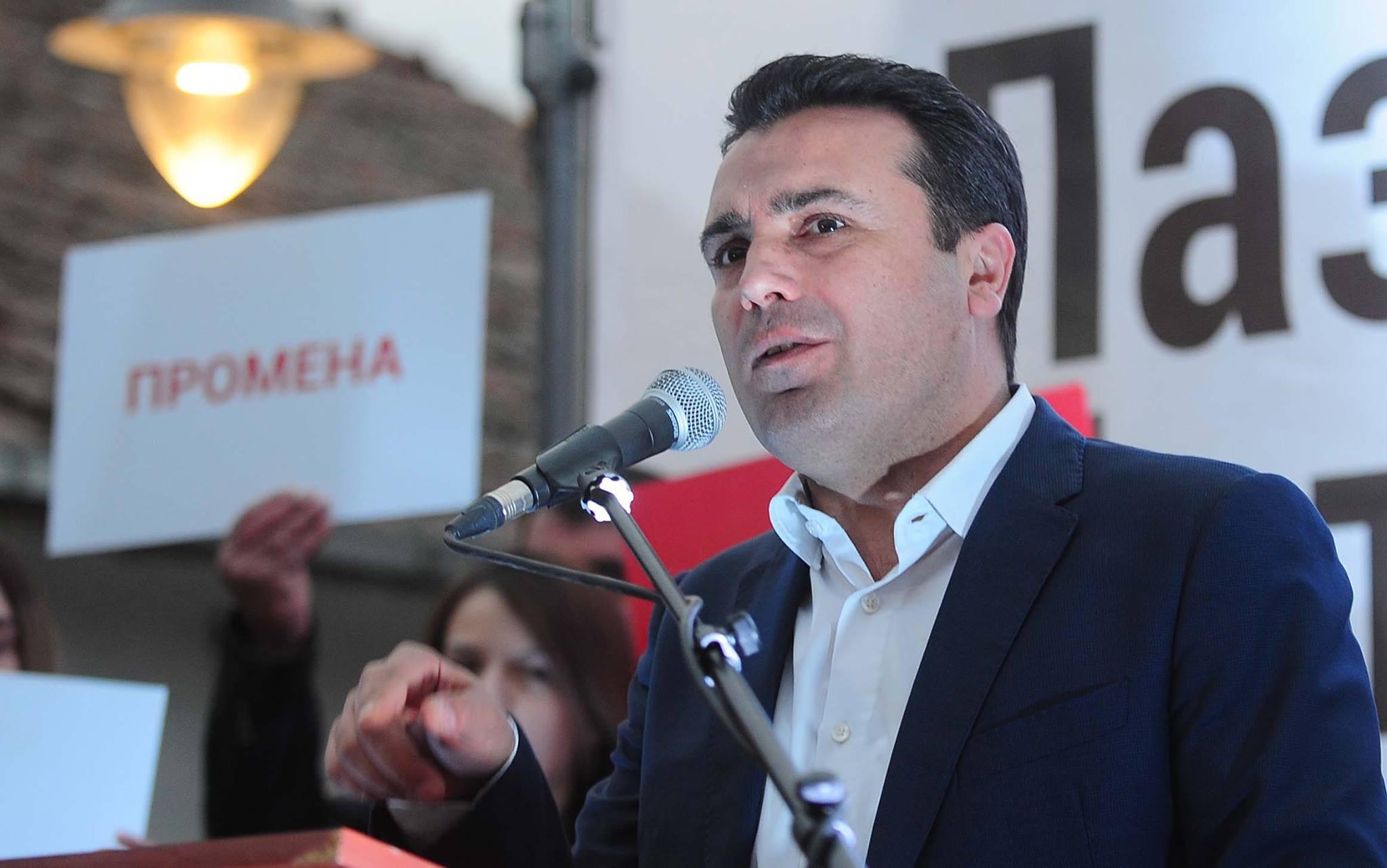 Кабинетът на Заев оцеля при вот на недоверие