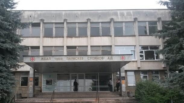 Няма да закриват отделения на болницата в Ловеч