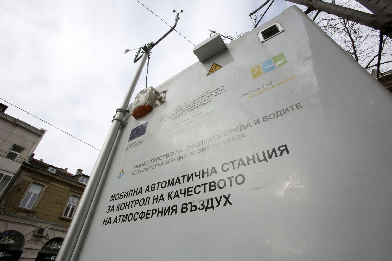 """Пускат """"зелен билет"""" за 1 лев при мръсен въздух в София"""