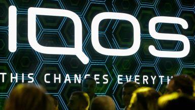 Филип Морис отбеляза със специално събитие старта на IQOS