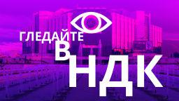 """""""Кралят Елен"""" открива  Софийски театрален салон в НДК"""