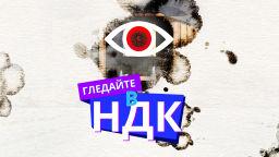 """Култовият спектакъл """"За народното творчество"""" на Камен Донев празнува 10 години на сцената"""
