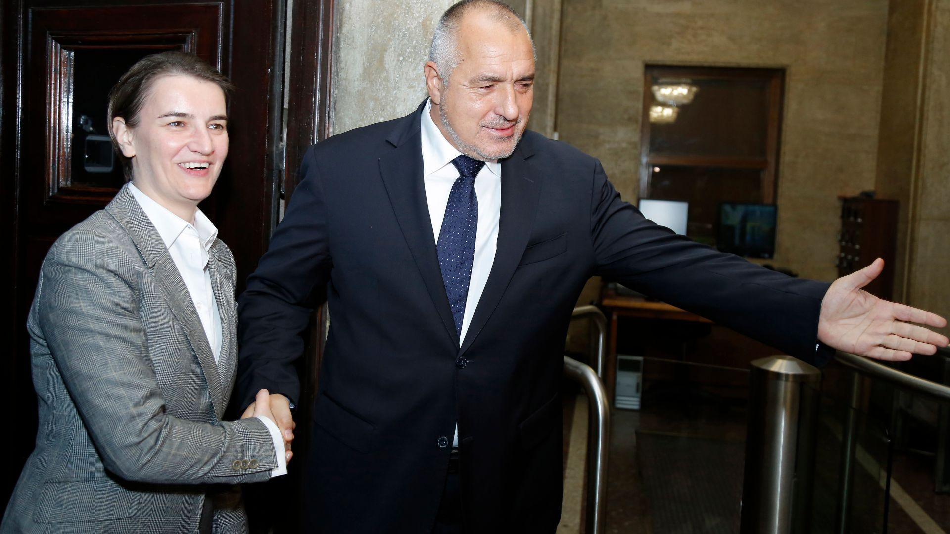 Борисов към сръбския премиер: Толкова ви обичам, нищо не съм рекъл (видео)