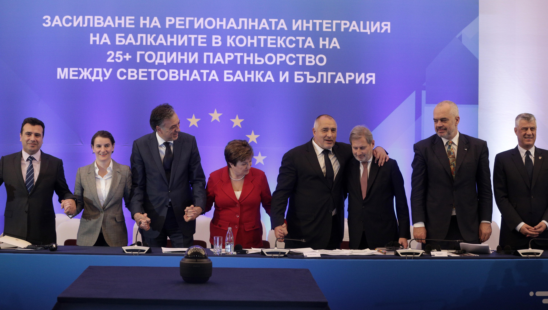 Западните Балкани никога не са били в по-удобна позиция