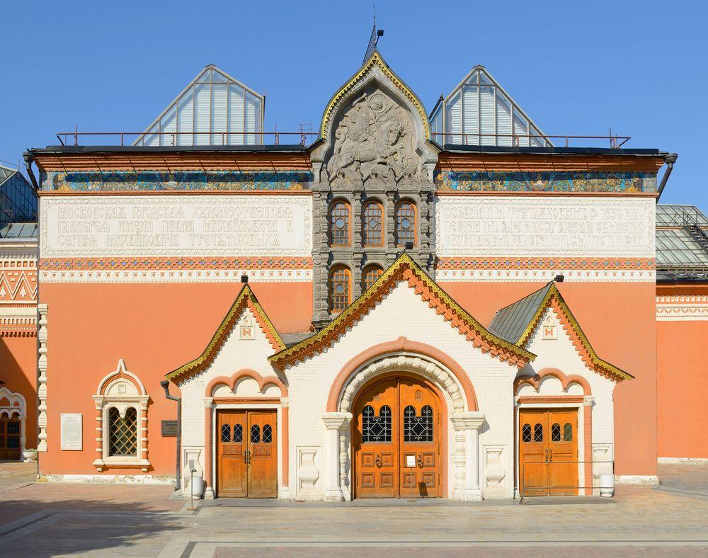 Ръкописи и икони от България в Третяковската галерия