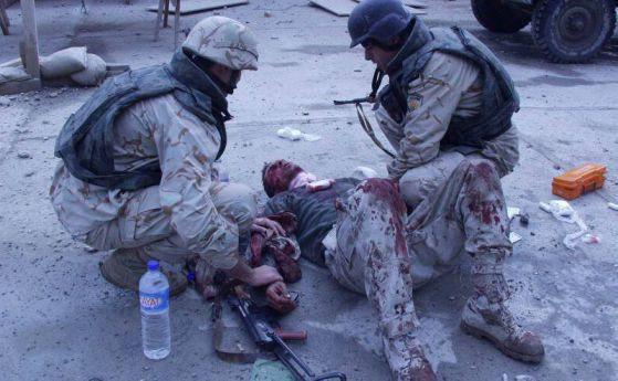 Десетки бяха тежко ранени
