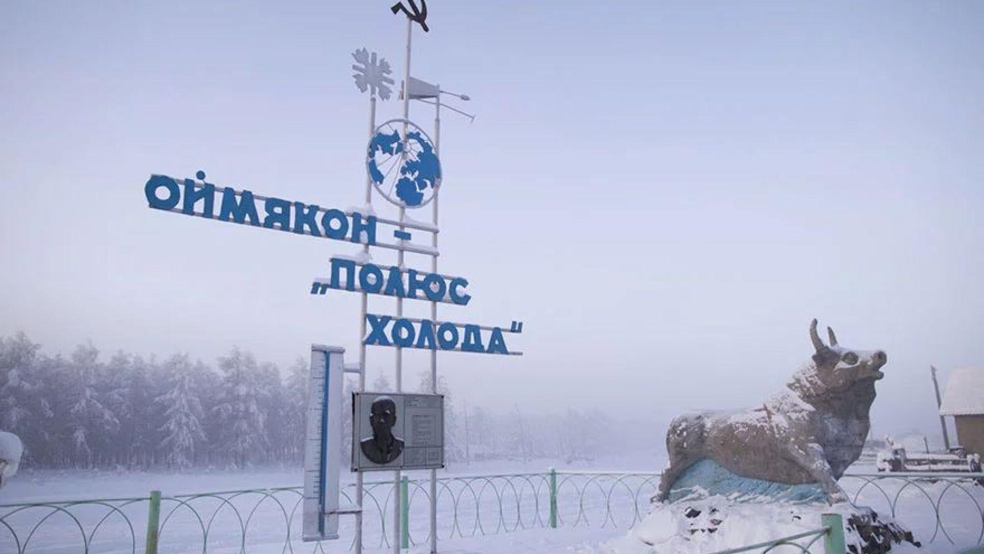 Свирепо дерби: къде е най-студено, на север или  на юг?