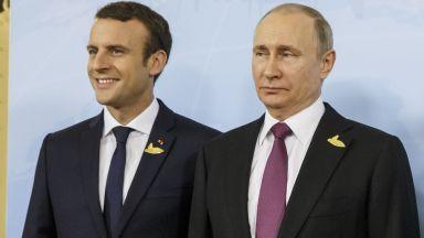 Макрон: Путин е силен и умен, но не бъдете наивни
