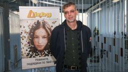"Режисьорът Виктор Божинов обяви, че ще снима филм по романа ""Чамкория"""