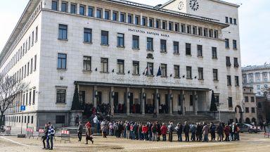 Нумизмати окупираха БНБ за новите монети