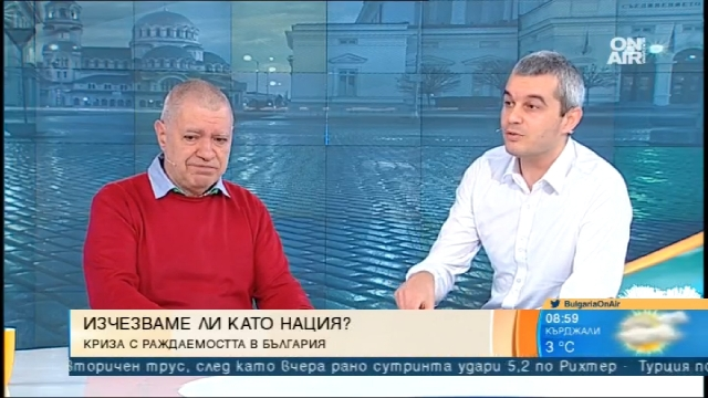 Политик: България умира