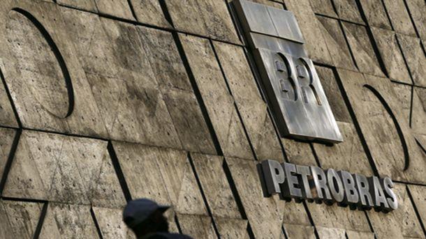 """""""Петробрас"""" се съгласи да плати близо 3 млрд. долара във връзка със заведен в САЩ иск относно корупционен скандал"""