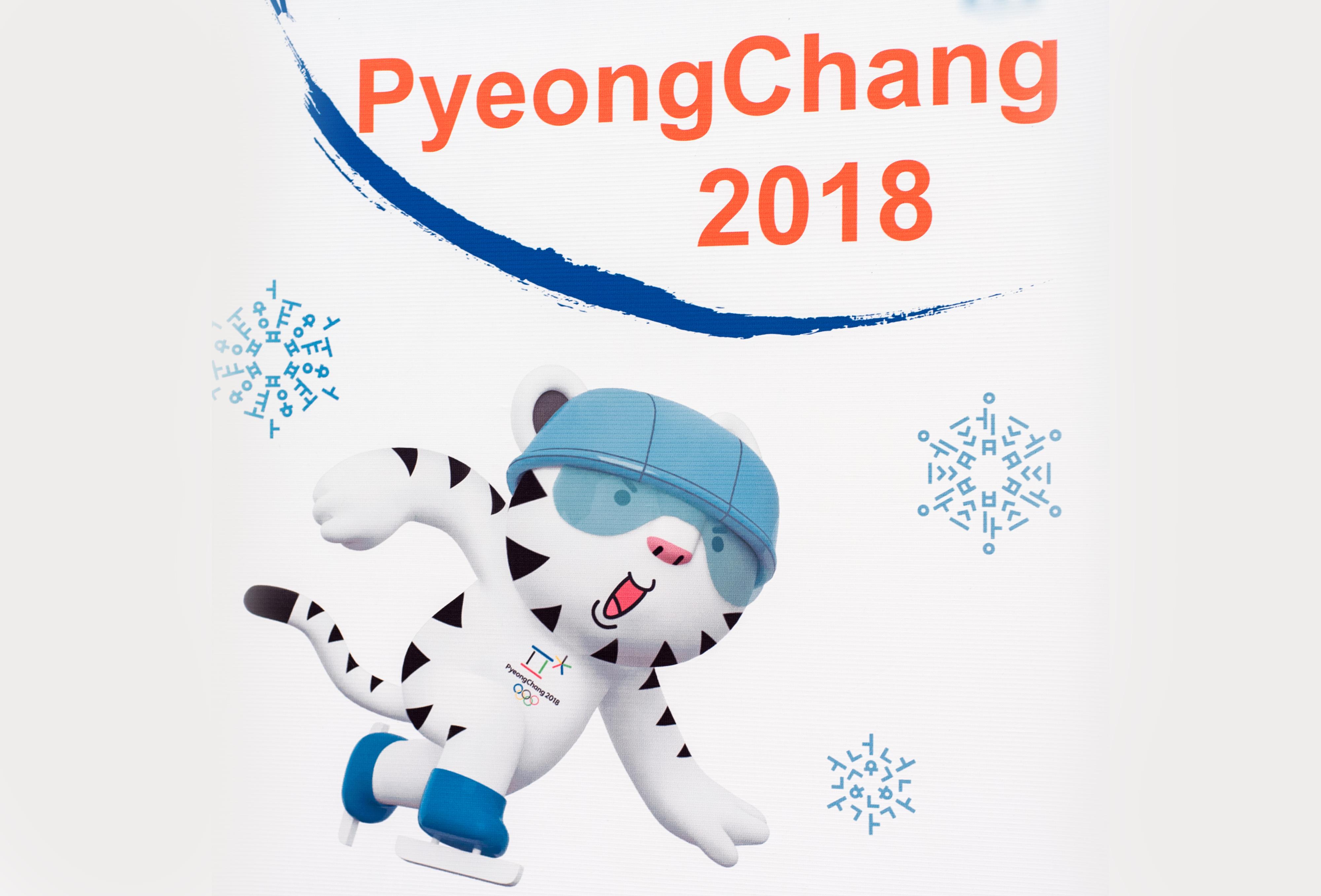С. Корея и олимпиадата: бомби, медийни затъмнения и слава