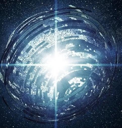 Има ли извънземни около звездата Таби?