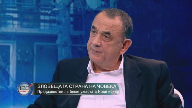 Ботьо Ботев: 60% от изчезналите след 1990 г. са били убити