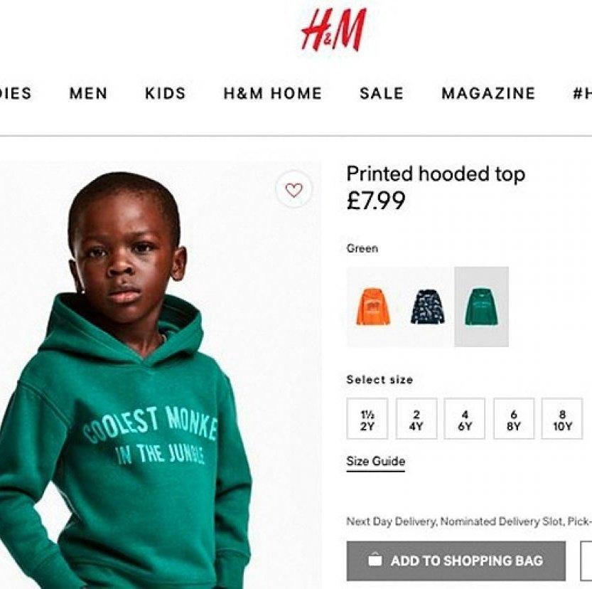 H&M свали реклама заради обвинения в расизъм