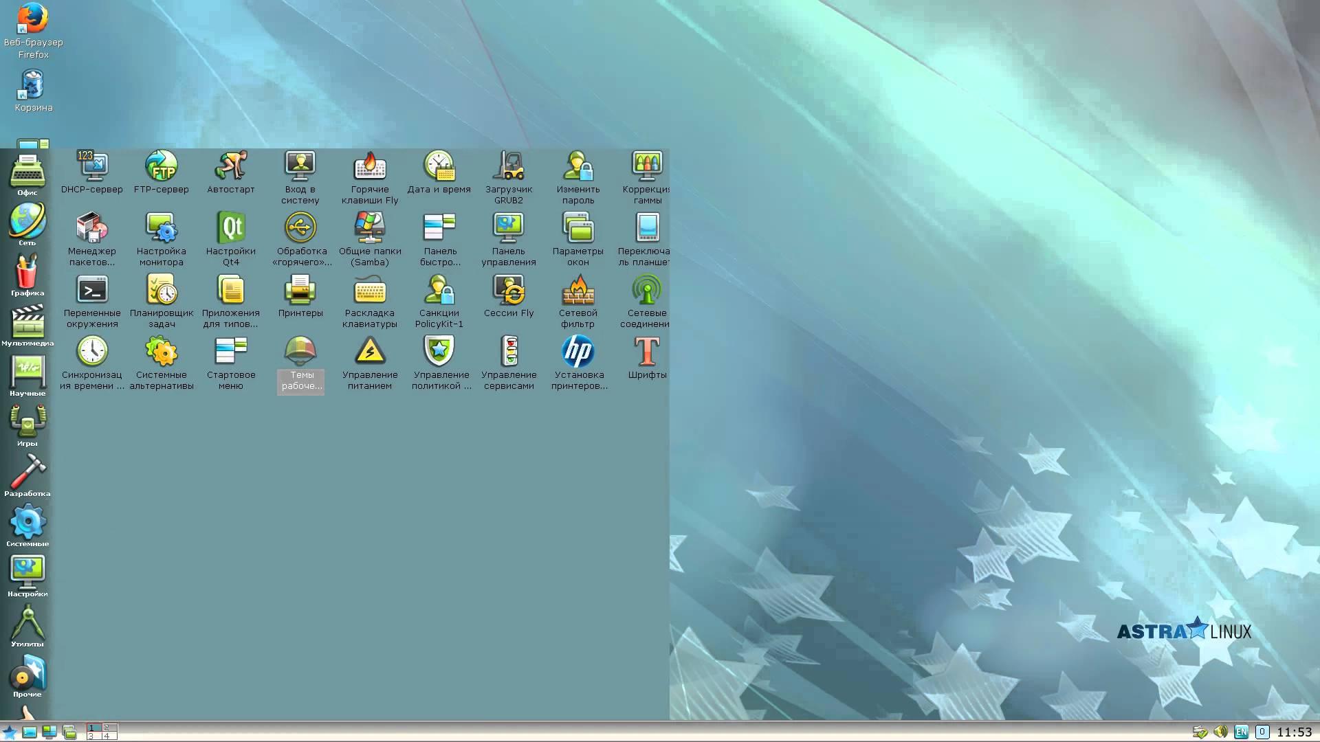 Руските военни заменят Windows с Astra Linux