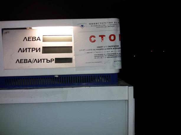 Пламен Грозданов:Ще има поскъпване на ток и горива