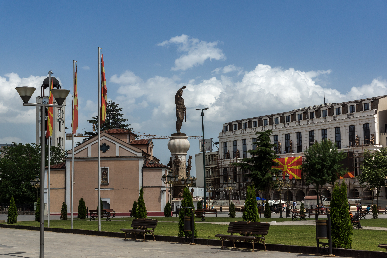 Албанският стана официален език в Македония