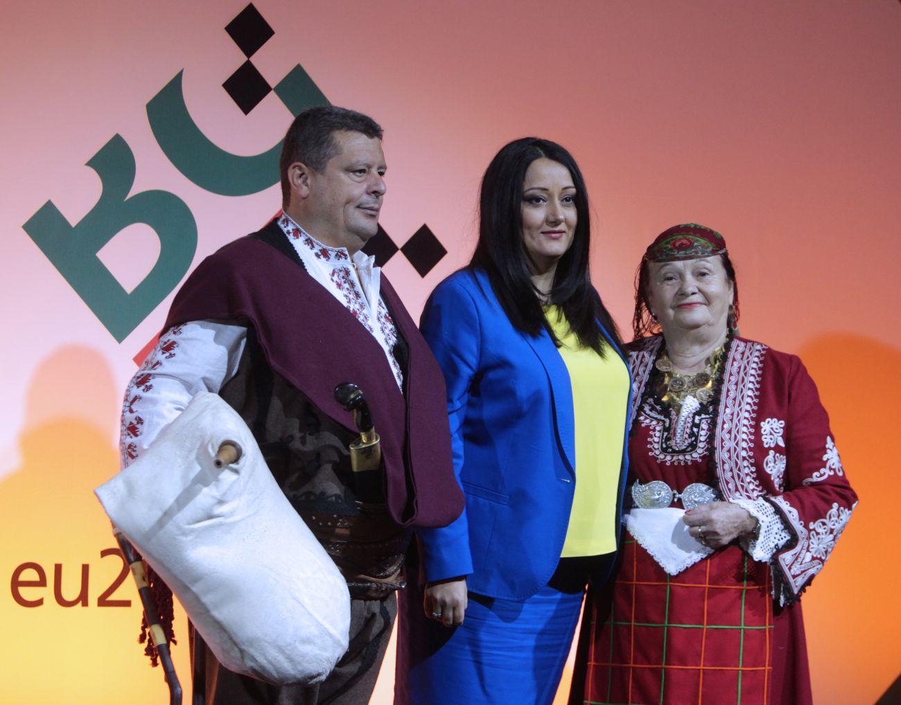 Руски медии коментират българското европредседателство