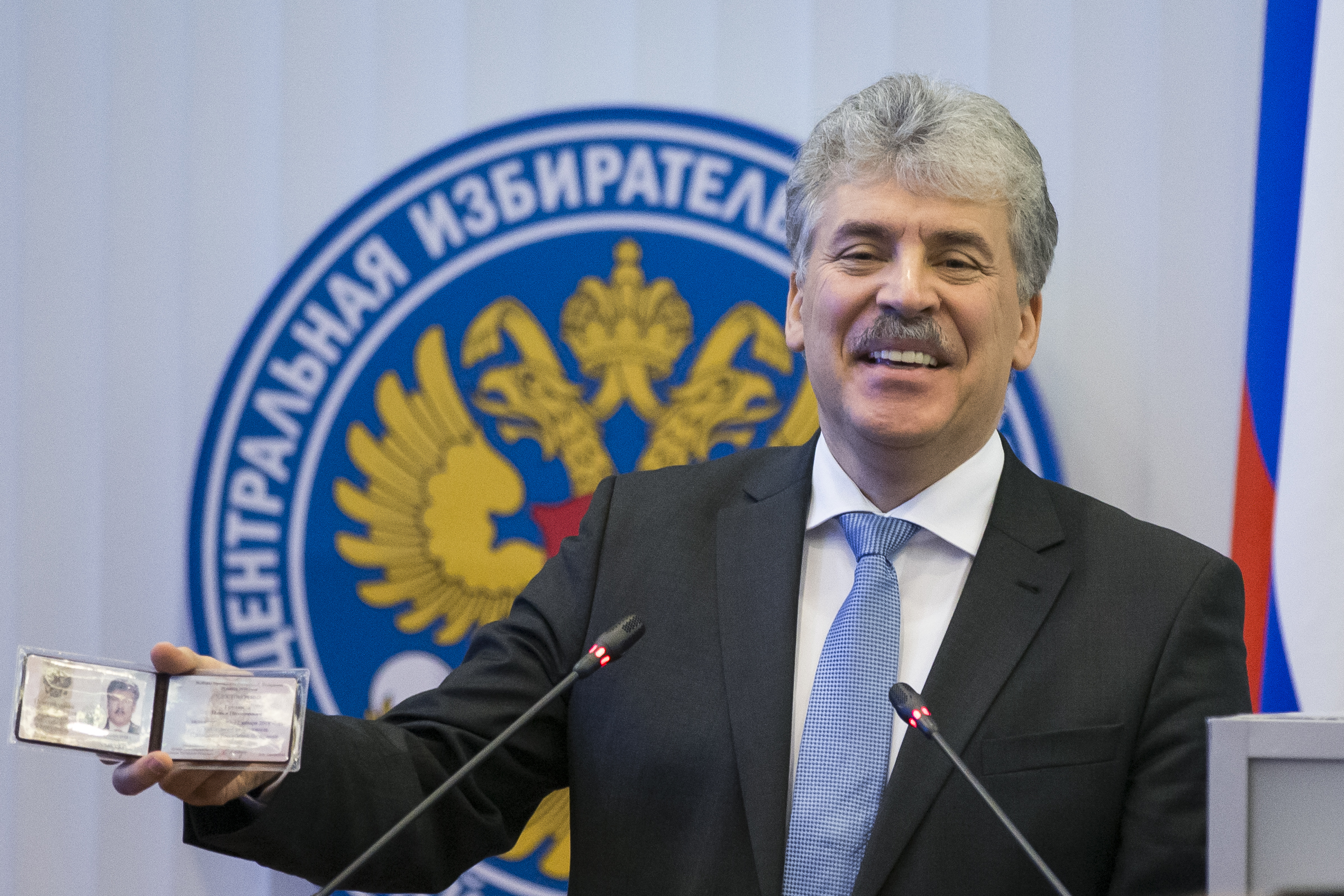 Руските комунисти издигнаха агробизнесмен за президент