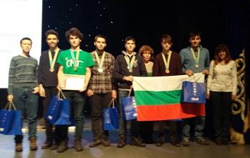 5 златни медала за български ученици от олимпиада