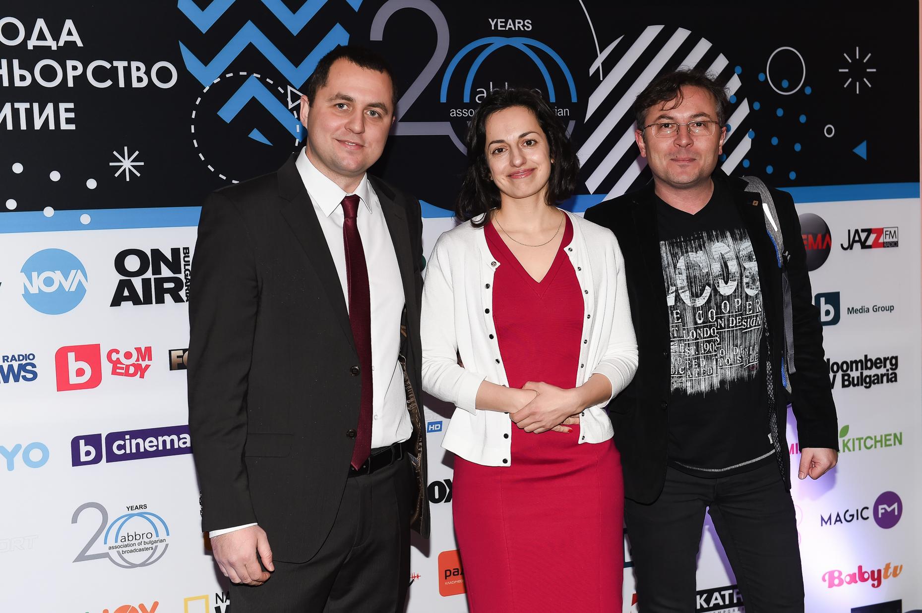 АБРО отбеляза своята 20-годишнина