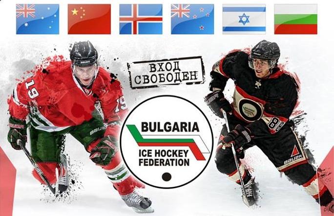 България се готви за Световното в София