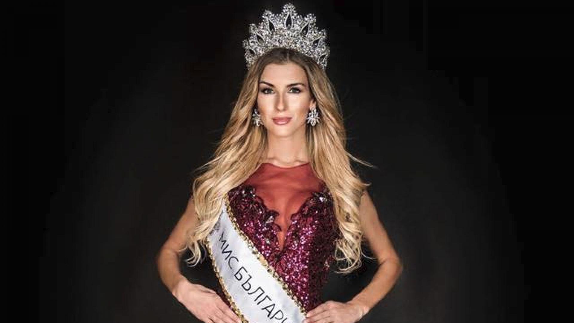 """""""Мис България"""" Тамара заминава на световен финал"""
