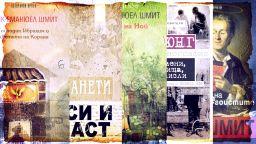 Саня Табакова - издателят, който преведе у нас 23 заглавия на Ерик-Еманюел Шмит