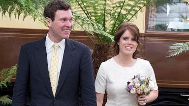 Принцеса Юджини се венчава в Уиндзорския дворец по примера на Хари