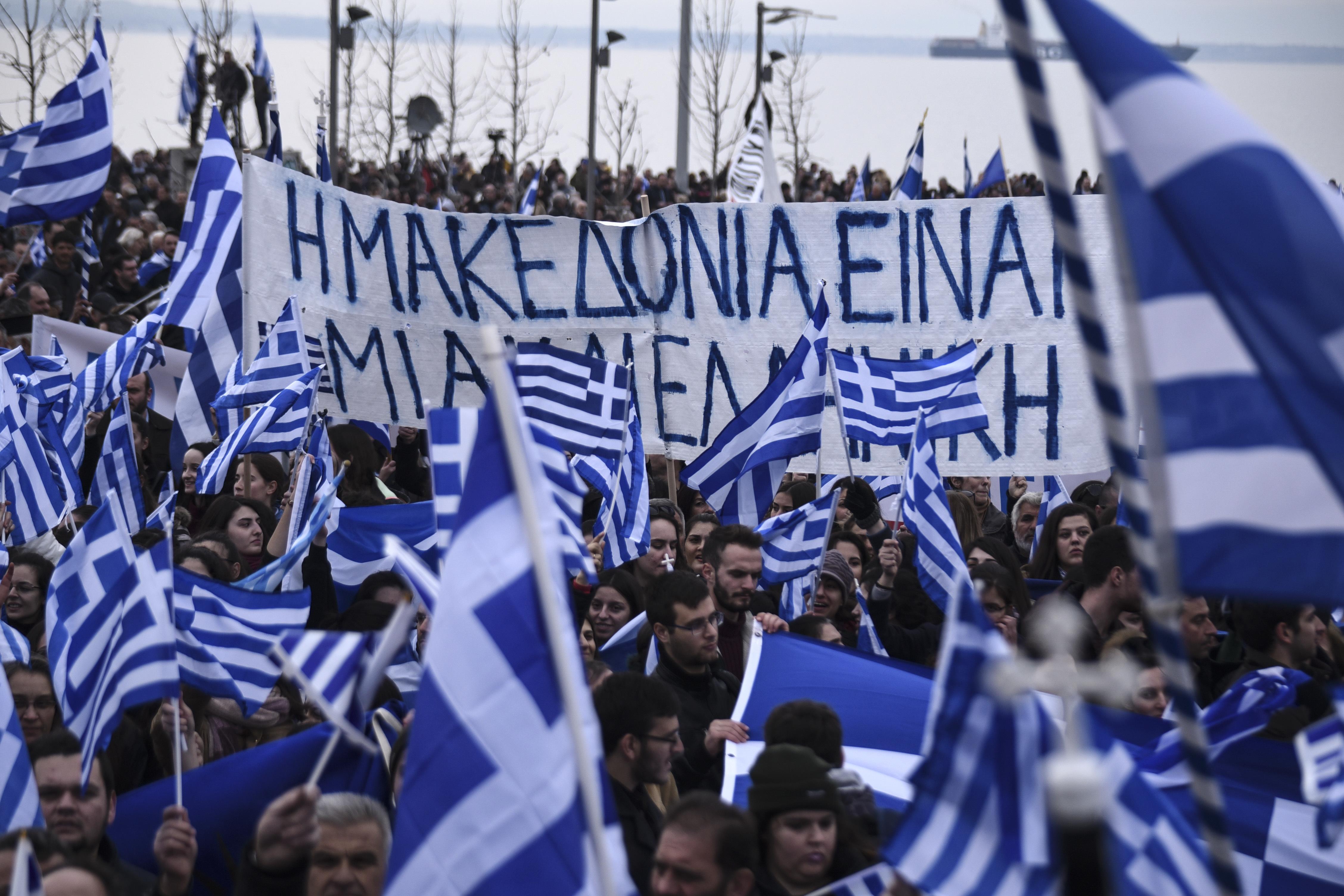 Има ли шанс за Македония?