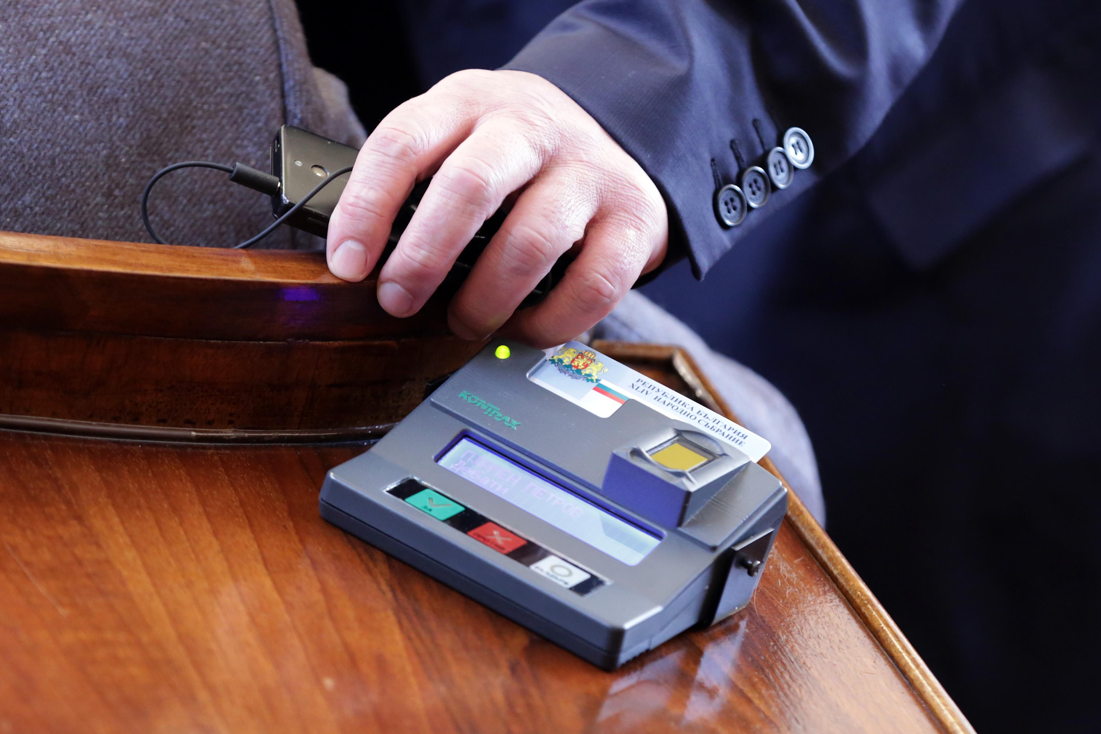 Окончателно приеха Закона срещу прането на пари